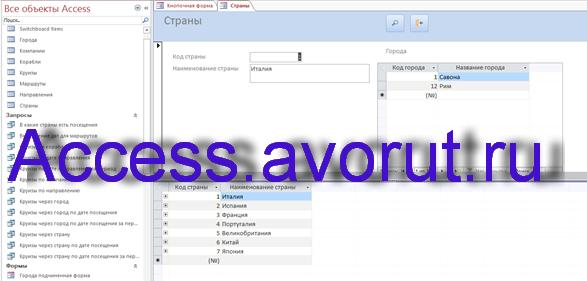 Готовая база данных Access «Пассажирское судоходство» (Круизные лайнеры)