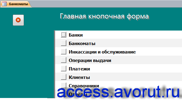 База данных кредитных карт